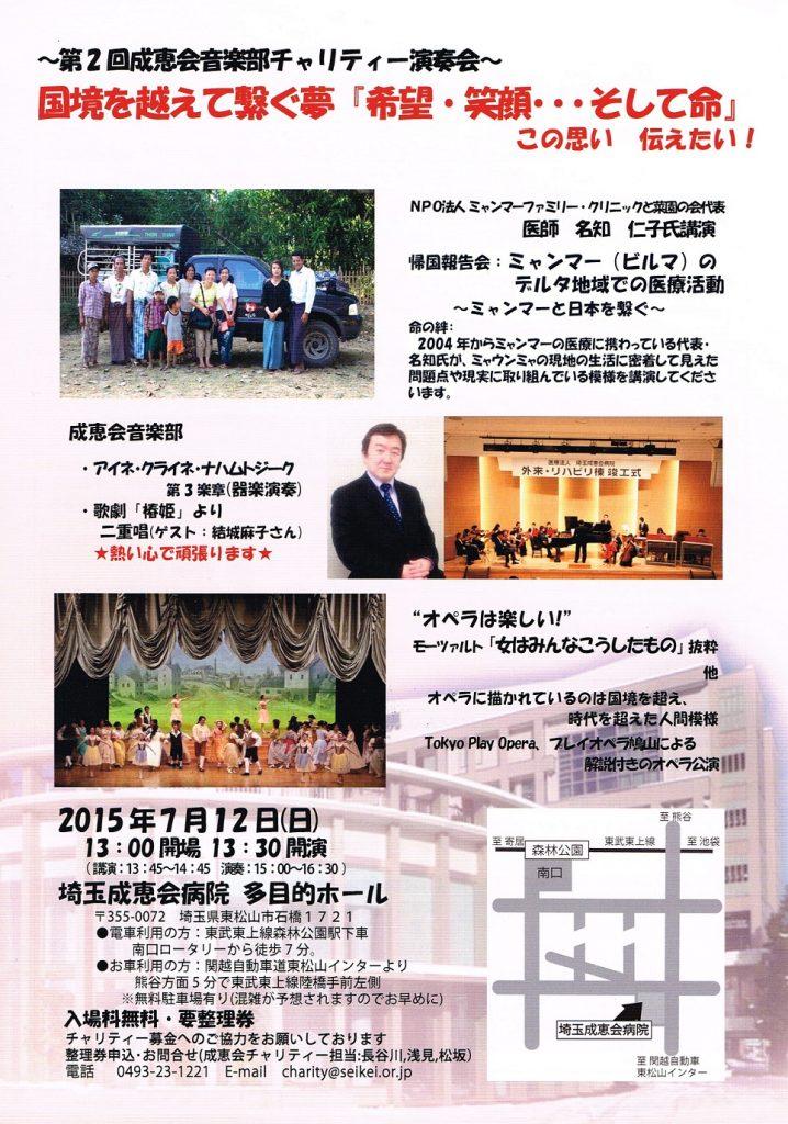 opera1_20150712
